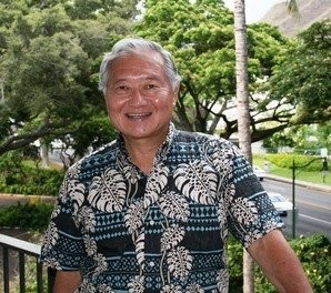 Hawaii State Registrar Alvin T. Onaka Ph.D (Image credit: Hawaii Department of Vital Statistics)