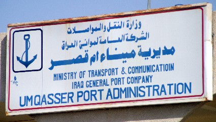 UMM QASR PORT, IRAQ, Iraq General Port Company administrative offices.