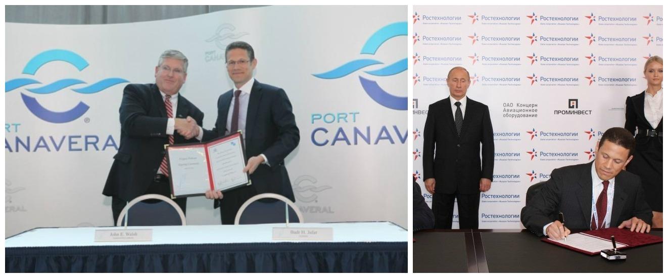 Badr Jafar Port Canaveral Project Pelican Russia Putin